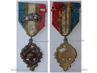 France WWI French National Combatant Union UNC Medal 1914 1918 with Wild Boar Attachment for Ardennes Battle Veterans