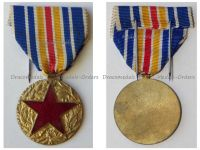 France WWI Wound Medal 2nd Type Circular with Cylindrical Suspender
