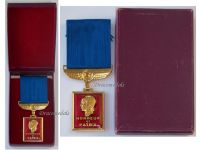 France WWII Aeronautical Medal 1945 by the Paris Mint Boxed
