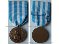 France WWII Mauthausen Concentration Camp Medal 25th Anniversary Liberation 1945 1970