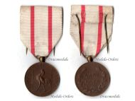 France Battles Military Medal WW1 WW2 1914 1918 1939 1945 French Decoration WWI WWII Great War Blitzkrieg Pas de Calais