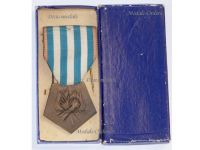 France WW2 Deportees Internment Resistance Military Medal WWII 1939 1945 Decoration French War Award Boxed
