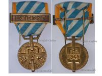 France WWII Deportation and Internment Medal with Internee Clasp by Arthus Bertrand & Paris Mint