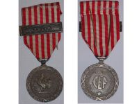 France WW2 Italian Campaign Military Medal 1943 1945 Italy French Decoration WWII Sicily Anzio Monte Cassino