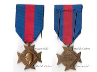France WWII Cross for Voluntary Services Bronze Class 2nd Type with Large Head by Delannoy