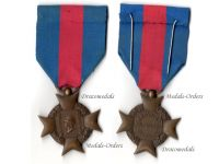 France WW2 Cross Voluntary Services Military Medal Bronze Class French Decoration WWII 1939 1945 Award 1st Type Small Head