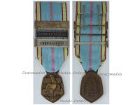 France WWII Commemorative Medal 1939 1945 with 3 Clasps (Atlantic, Liberation, Defense  Passive) by the Paris Mint