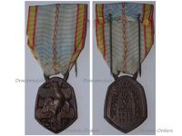 France WWII Commemorative Military Medal Free French 1939 1940 WW2 Decoration1945