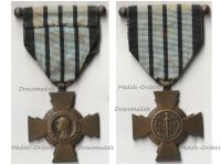 France WWII Combatants Cross 1939 1940 Vichy Government with Officer's Bar