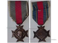 France WW2 Cross Voluntary Services Military Medal Silver Class French Decoration WWII 1939 1945 Award Paris Mint