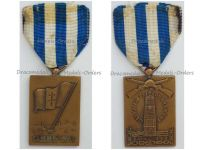 France WWII Siege Liberation Dunkirk Commemorative Medal 1944 1945