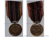 France WW2 National Resistance Maquis Military Medal WWII 1939 1945 French Decoration Award 2nd Type