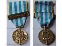 France WWII Deportation and Internment Medal with Deportee Clasp by Arthus Bertrand & Paris Mint