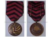 France WW2 Lord Denys Resistance Group French Maquis Military Medal Decoration WWII 1940 1945
