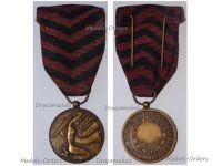 France WWII Lord Denys Resistance Group Medal 1940 1944