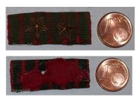France WWI War Cross Ribbon Bar with 2 Citations (Bronze Stars)