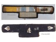 France WW2 Colonial Order Black Star Benin Military Medal Ribbon bar WW2 1939 1945 French Decoration Award