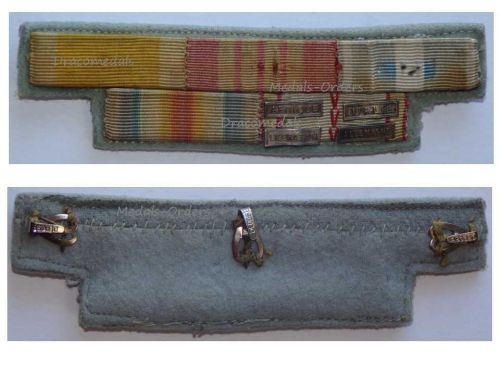 France WW1 Victory WW2 Valor Discipline War Cross Colonial Commemorative Medal Ribbon Bar 4 Clasps Africa Italy Liberation Germany