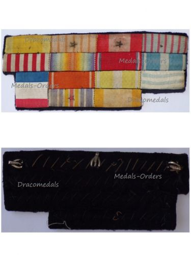 France WWI 14 Medal Ribbon Bar (Order Cambodia, Ouissam Alaouite, Victory, Colonial, Wound, Levant Medal, War Cross)