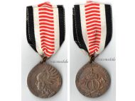 Germany South West Africa Colonial Medal Bronze for Combatants Herero Mamaqua Rebellion 1904 1906 by Schultz