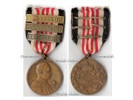Germany Colonial Medal 1912 for the Combatants of the German Protection Force with 3 Bars West Africa 1892 1893 Cameroon 1889