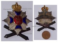 Germany Centenary Jubilee Badge 46th Lower Saxony Field Artillery Regiment N.46 1813 1913 German Decoration