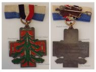 Germany WWI Bavaria Christmas Tree 1914 Cap Badge by Luppe & Neilaronner