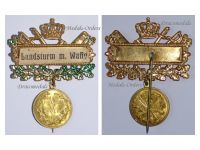 Germany WW1 Prussia Recruitment Territorial Army Commemorative Badge  Kaiser Wilhelm Patriotic 1914 1918 Decoration German Great War