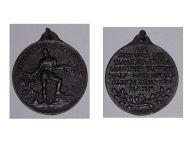 Germany WW1 Patriotic Veterans Comradeship Military Medal Fund Raising War 1914 1918 Decoration German