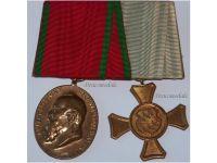 Germany Bavaria WW1 Prince Regent Luitpold 1905 Military Cross 1st Class Medals set Bavarian Decoration WWI