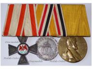 Germany Prussia Set of 3 Medals (Royal Order of the Red Eagle Cross IV Cl. by Godet, China Boxer Rebellion 1900 Medal in Steel, Kaiser Wilhelm's Medal 1897)