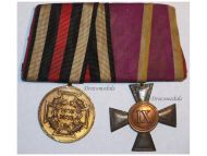 Germany Mecklenburg Service Cross Combatants Franco Prussian War Military Medal 1870 Kaiser Wilhelm set
