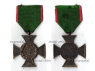 Germany WW1 Anhalt Friedrich Cross Military War Merit Medal 1914 1918 WWI German Army Great War