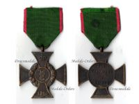 Germany WWI Anhalt Friedrich's Cross for Military Merit