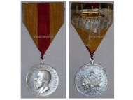 Germany WW1 Baden Kingdom Duke Friedrich Patriotic Military Medal German Empire Kaiser Wilhelm