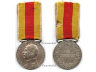 Germany WW1 Baden Merit Military Medal Friedrich II Military Medal German Great War Decoration 1914 1918