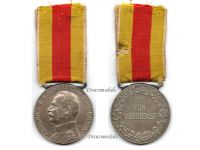 Germany WWI Baden Silver Merit Medal of Grand Duke Friedrich II 1908 1916 in Silver