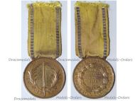Germany Baden Commemorative Medal of Grand Duke Leopold for the Rebellion Supression 1848 1849 by Kachel