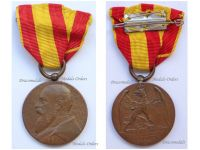Germany Baden Golden Jubilee Medal of Grand Duke Friedrich's Reign 1852 1902