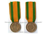 Germany Baden 1849 Campaign Commemorative Military Medal War Rebellion Supression 1848 German Decoration Grand Duke Leopold