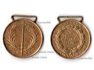 Germany Baden 1849 Campaign Commemorative Military Medal War Rebellion Supression 1848 German Decoration Grand Duke Leopold Copy