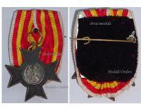 Germany WW1 Baden Military Cross War Merit 1916 Medal German Great War Decoration WWI 1914 1918