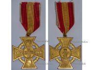 Germany WW1 Baden Military Cross War Aid Volunteers Oak Leaves Wreath 1914 1916 Medal German Great War Decoration WWI 1918