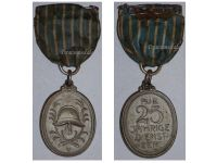 Germany Bavaria Firefight Badge 25 years Service 1920 German Medal Decoration Bavarian Weimar Republic