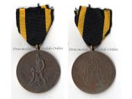 "Germany Commemorative Medal for the Jubilee of the 2nd Bavarian Infantry Regiment ""Crown Prince"" 1682 1932"