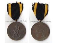 """Germany Commemorative Medal for the Jubilee of the 2nd Bavarian Infantry Regiment """"Crown Prince"""" 1682 1932"""