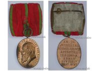 Germany Bavaria WW1 Prince Regent Luitpold 1905 Military Jubilee Medal 70 years Bavarian Army Decoration WWI