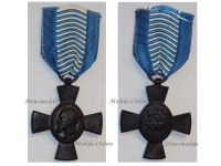 Germany WW1 Bavaria Ludwig Cross War Volunteers German Military Medal Bavarian WWI 1914 1918 Great War
