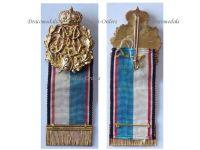 Germany WW1 2nd Royal Bavarian Infantry Regiment Crown Prince Badge Veterans Military Medal German Bavaria
