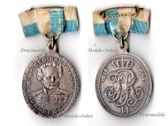 Germany 14 Bavarian Infantry Regiment Hartmann Jubilee Military Medal 1814 1914 Nuremberg German Decoration Bavaria